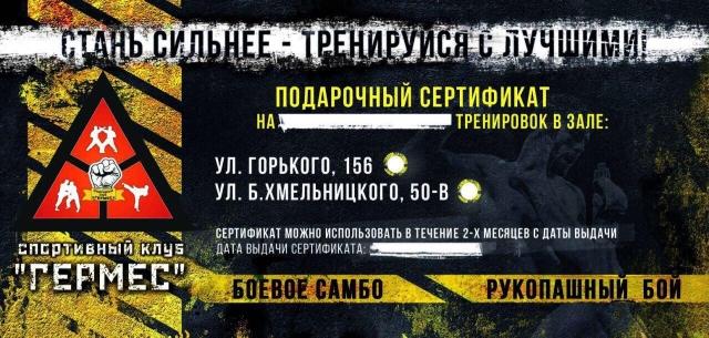 certificate-640